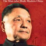 Deng-Xiaoping