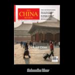 ACR-latest-issue-Aug15