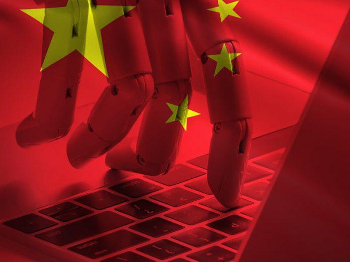 China and AI